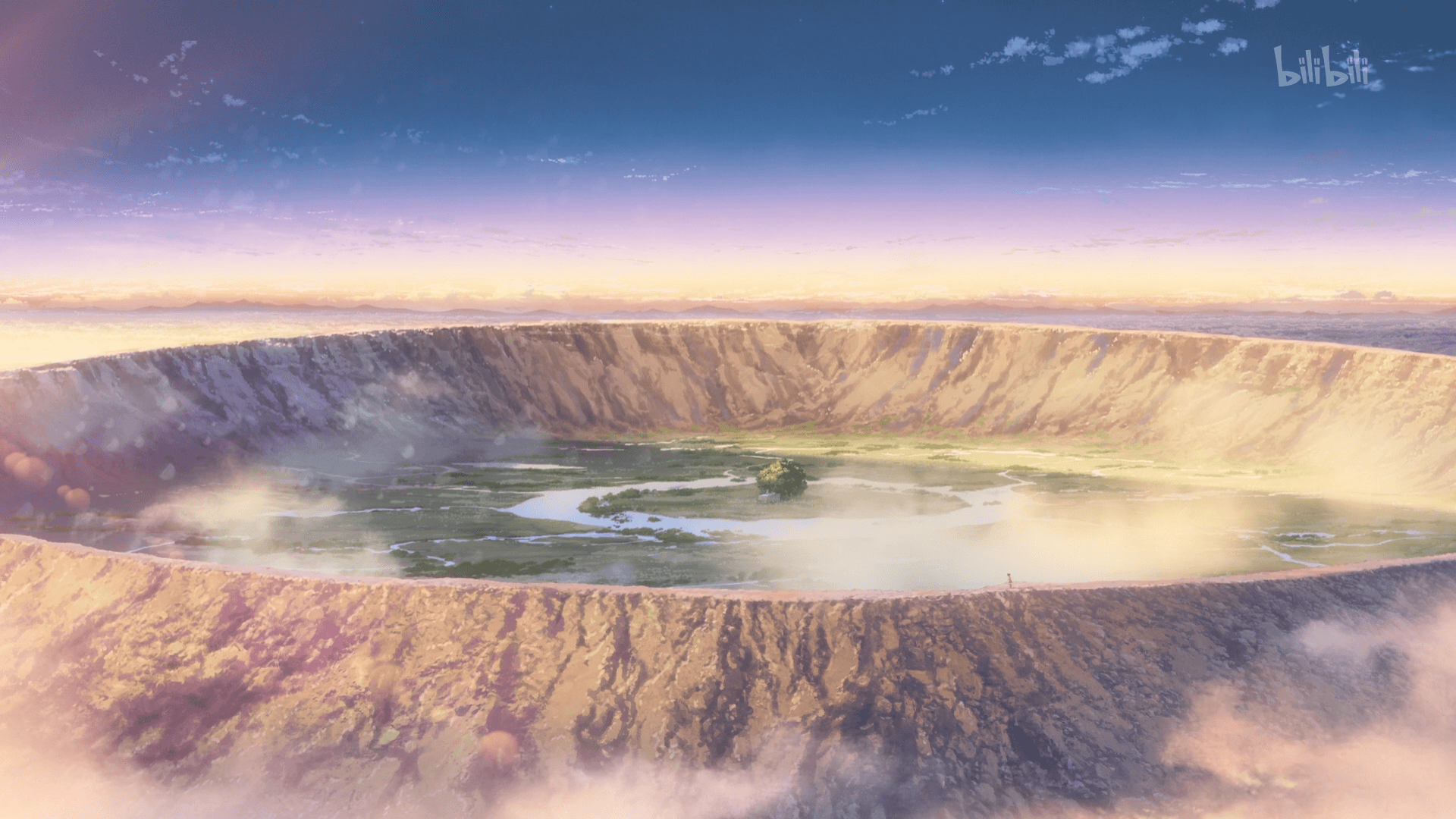 Crater Wallpapers