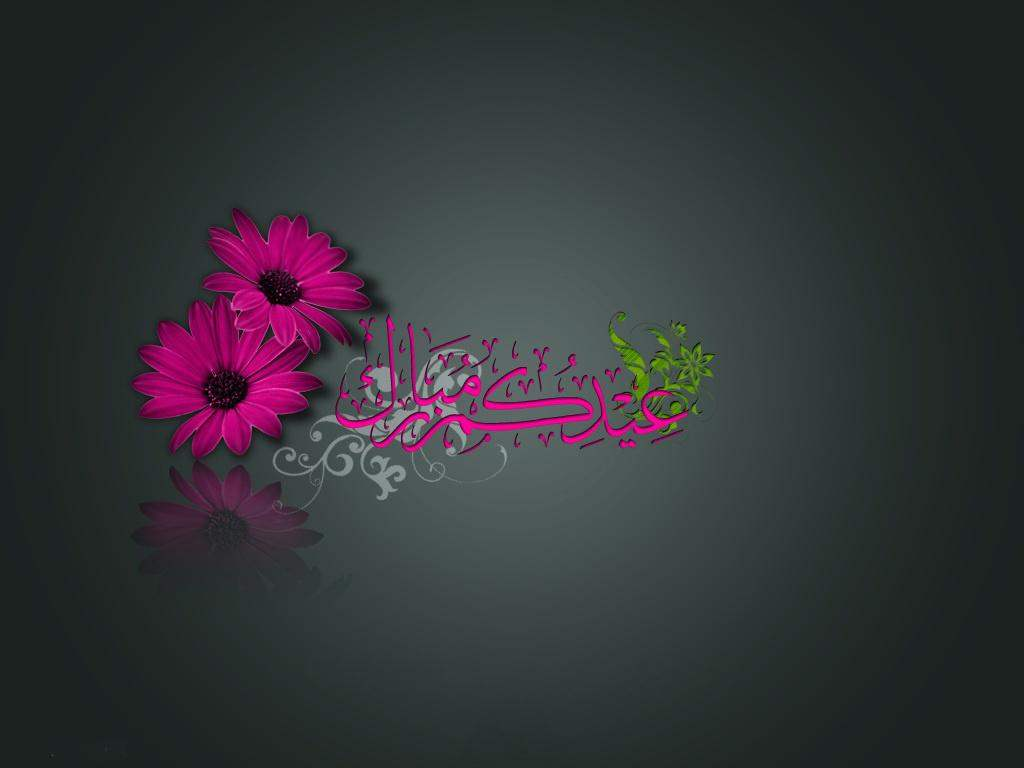 Eid Ul-Fitr Wallpapers