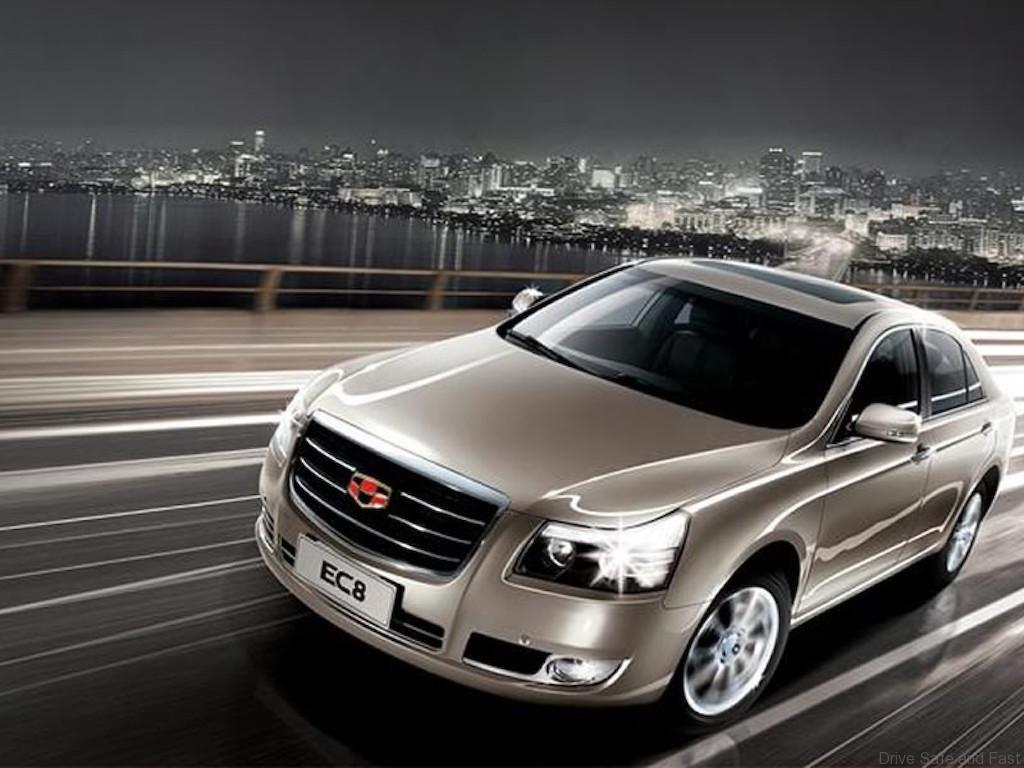 Geely Logo Wallpapers