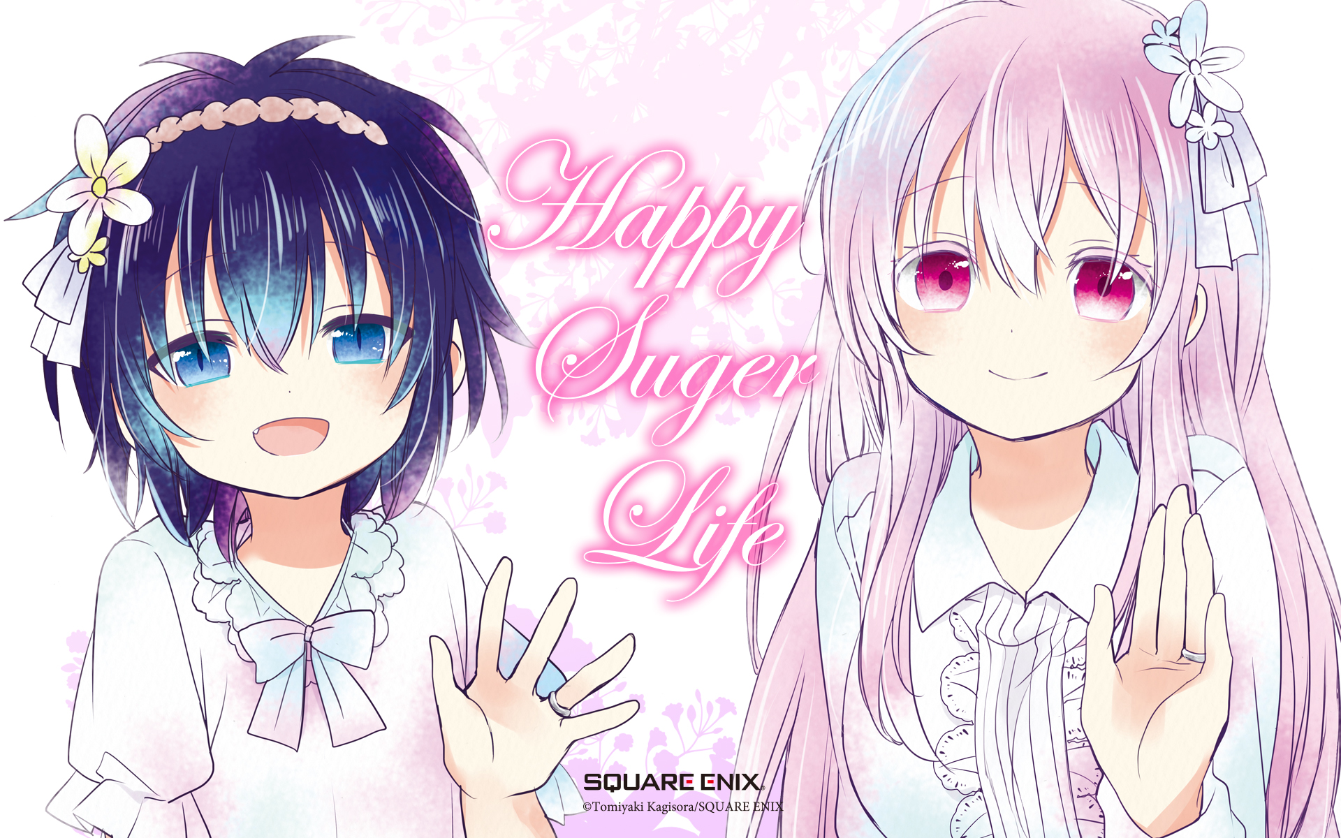Happy Sugar Life Wallpapers