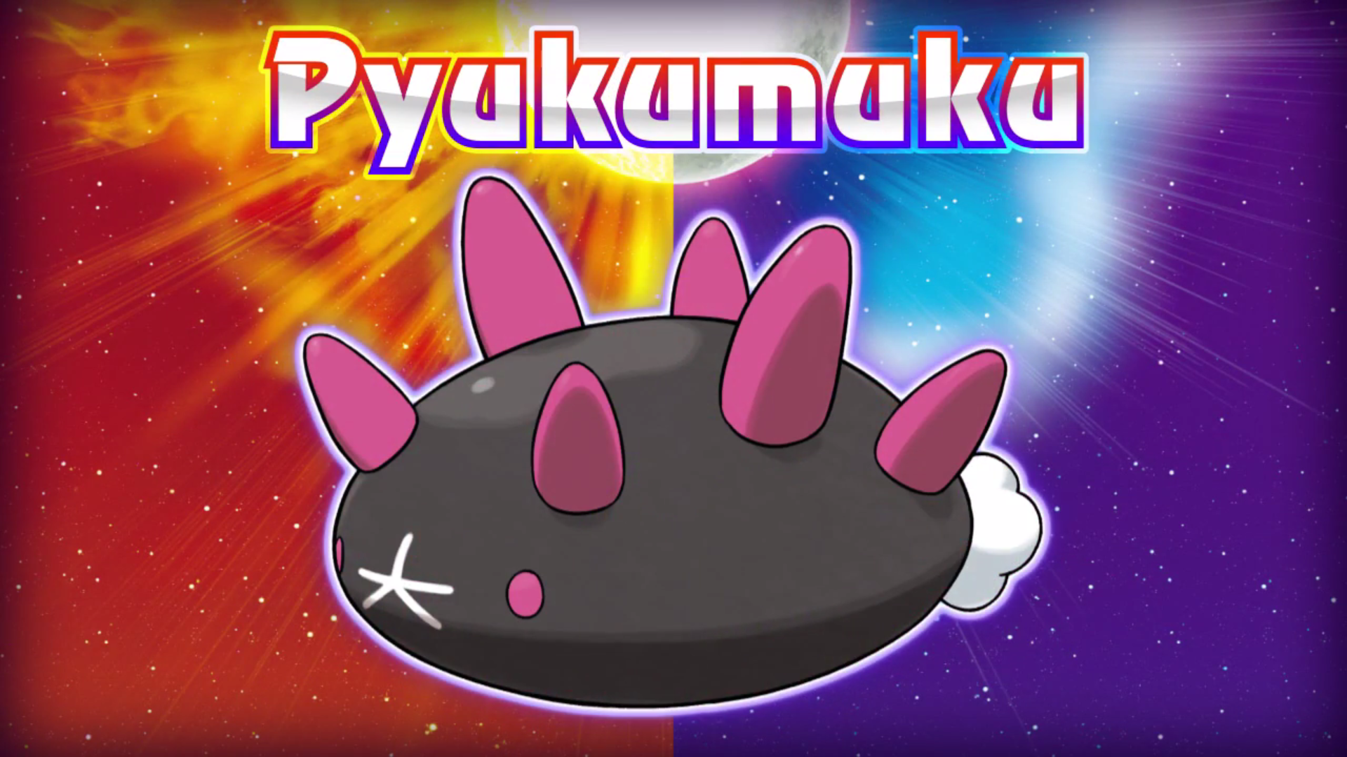 Pyukumuku Wallpapers
