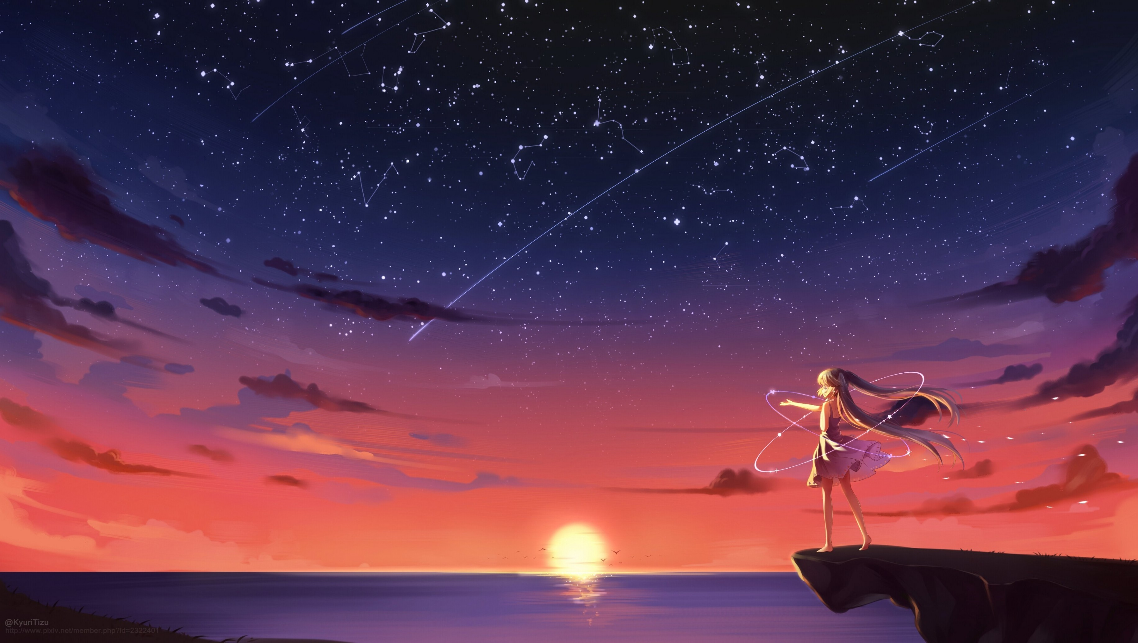 Sea Of Stars Wallpapers