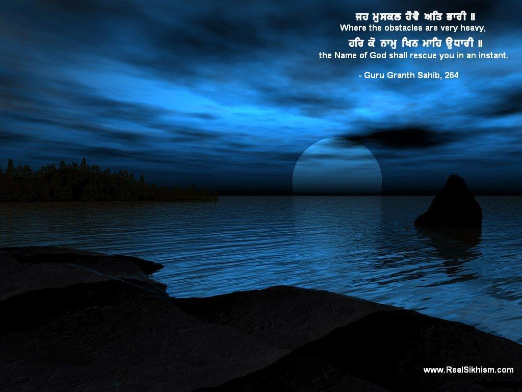 Sikhism Wallpapers