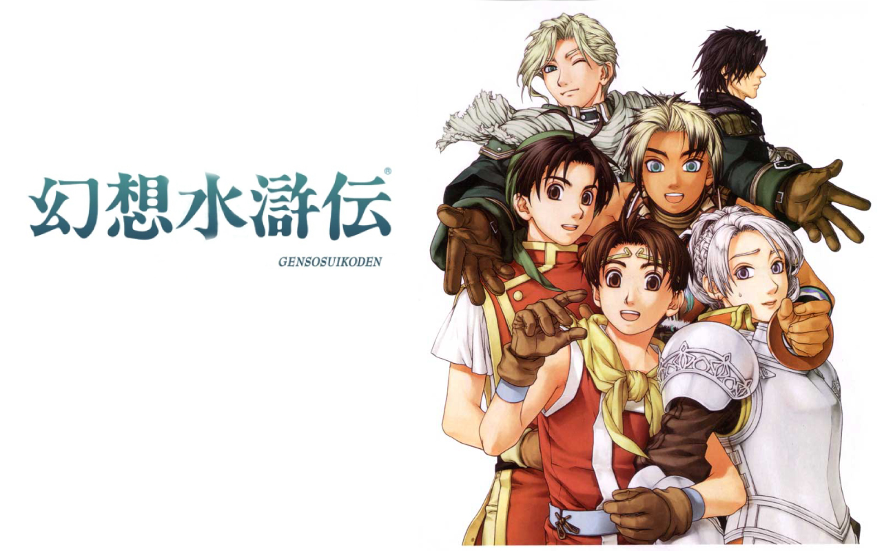 Suikoden II Wallpapers