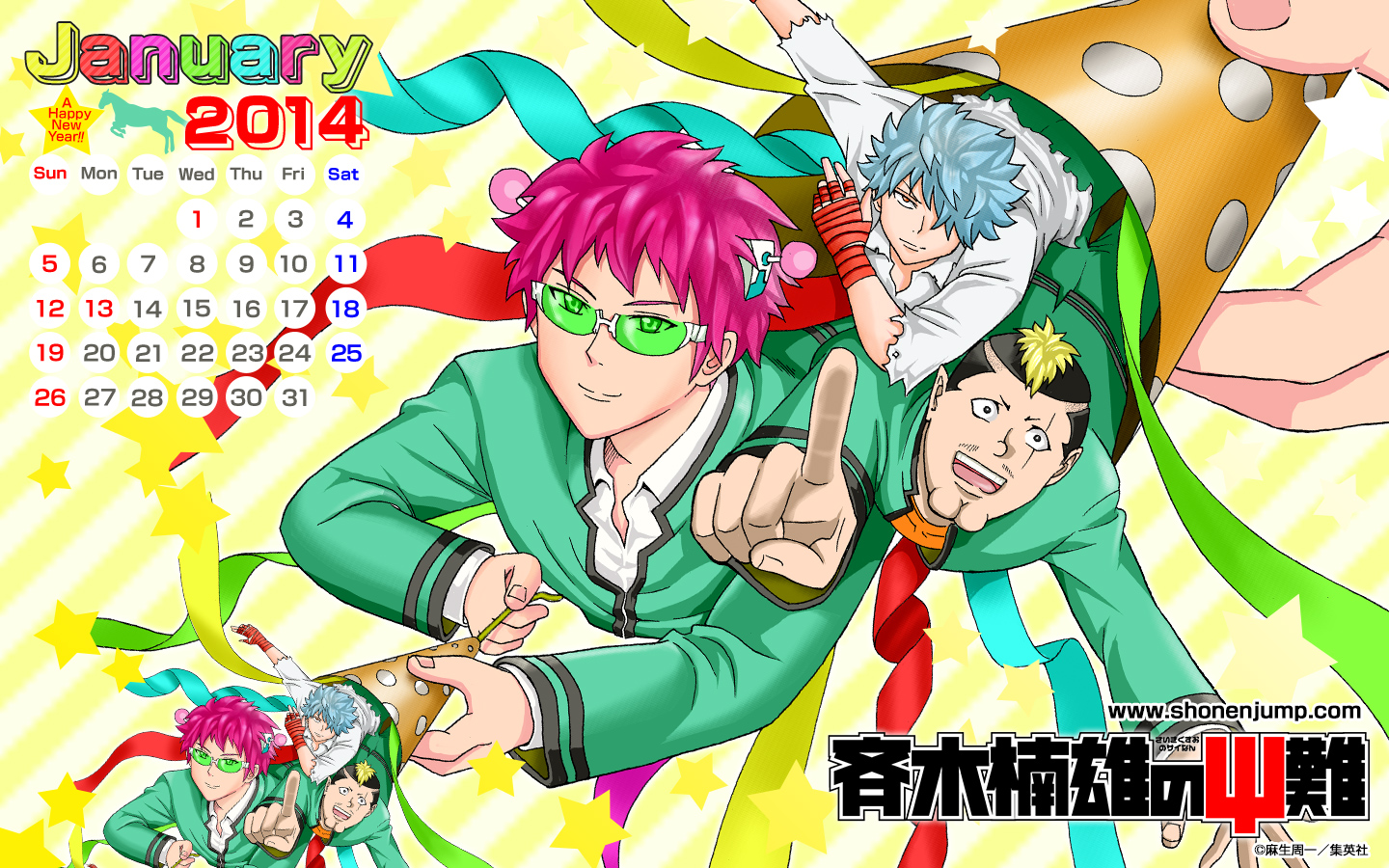 The Disastrous Life Of Saiki K. Wallpapers