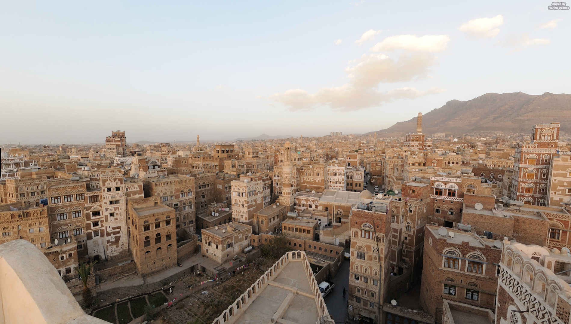 Yemen Wallpapers