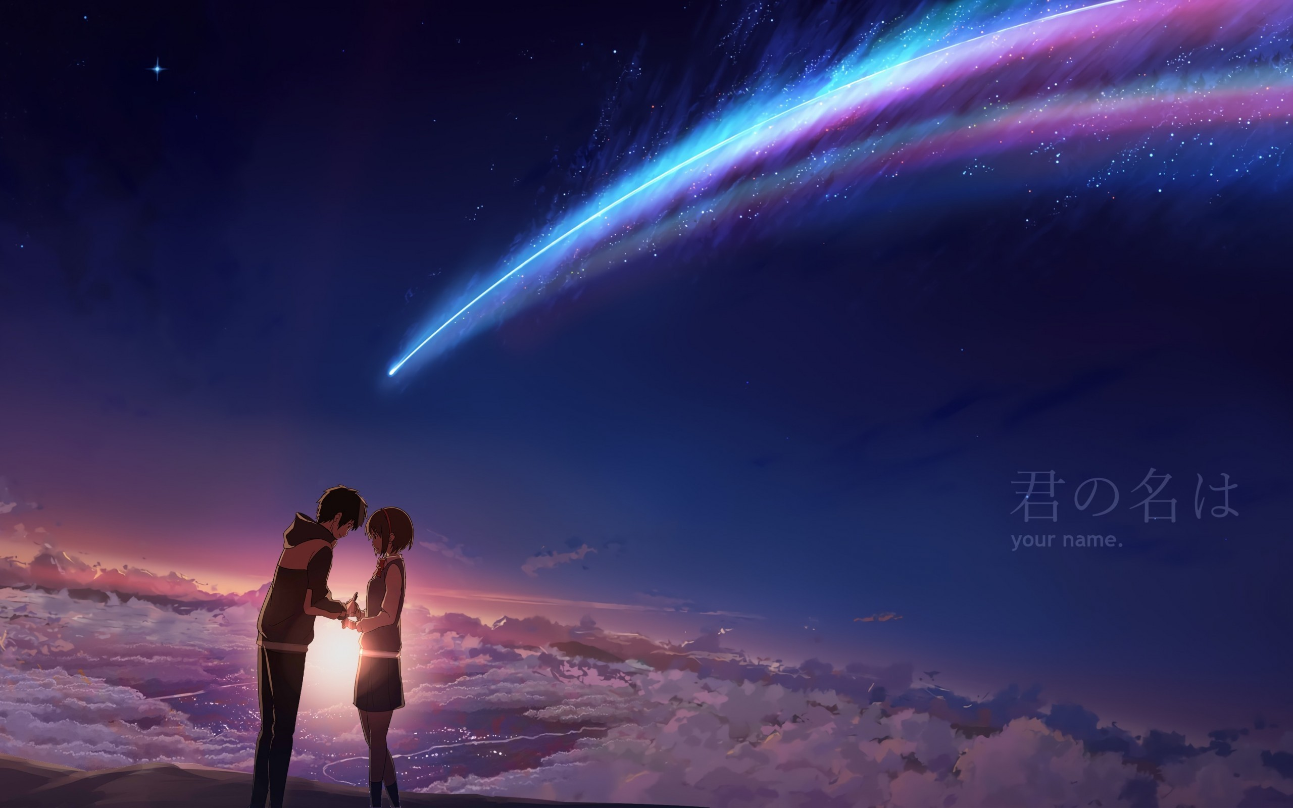 Your Name Wallpapers